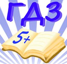 8 класс: (Мордкович А.Г.)